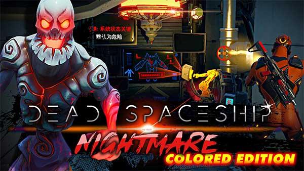 Dead Spaceship Nightmare