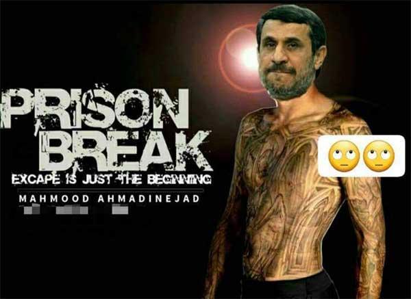 Prison Break 5 - Solo